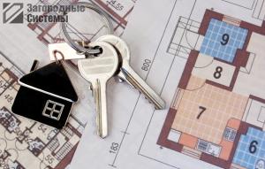 Все под ключ для загородных домов