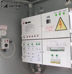 Электроснабжение загородных домов