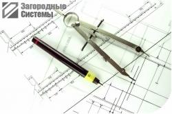 Проектирование инженерных систем для загородных домов