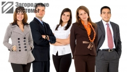Работа с частными клиентами